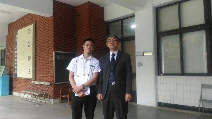 Yang, Ren-Jie