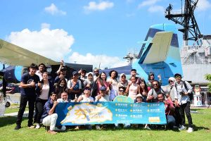 2020 Hunt Taiwan Activity 6 –Navy and Air Force History Tour