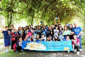 2020 Hunt Taiwan Activity 7 –A Taste of Hakka and Minan Culture
